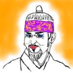 arasujidan