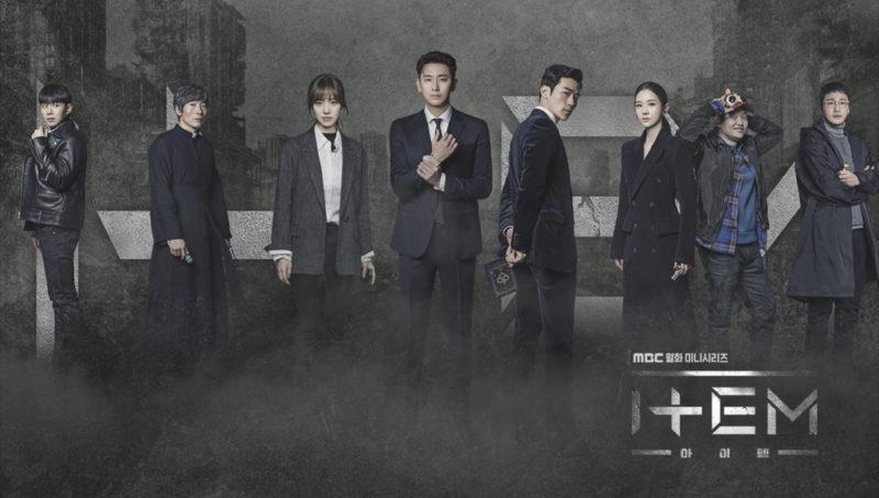 韓国ドラマ アイテム(아이템)