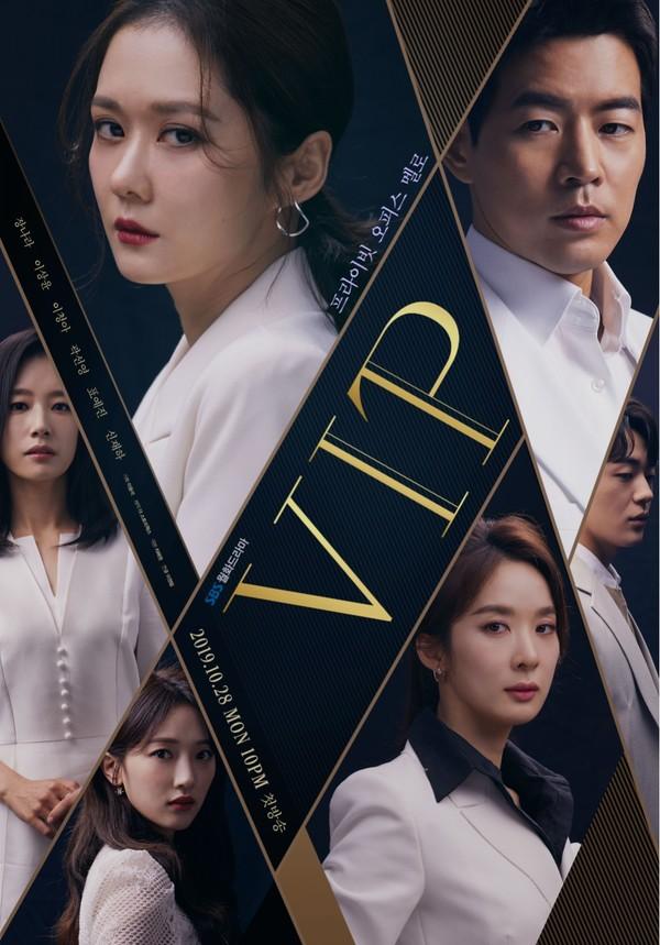 韓国ドラマVIP
